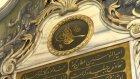 Anadolu'da Kur'an Sevgisi 13.Bölüm - TRT DİYANET