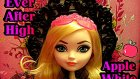 Ever After High Apple White Bebeği Kutu Açılımı-Ever After High Oyuncakları / Cerenlecocukoyunlari