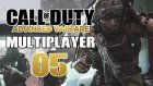 Call of Duty: Advanced Warfare MP #5 (w/ AzeLZa, zeoNNN)