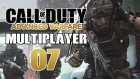 Call of Duty: Advanced Warfare MP #7 (w/ Alp, Emreuck)