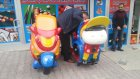 Kidde Rides / Eğlence Makinaları