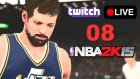 NBA 2K15 / My Career #8 (Türkçe)