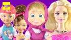 Barbie | Barbie ve Ailesi Maşa'yı Ağırlıyor | EvcilikTV