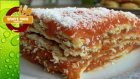 Havuçlu Bisküvili Pasta / Yemek Tarifleri