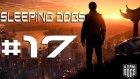 Sleeping Dogs - Bölüm 17 - Olaylar Olaylar [türkçe] / Uguryilmazoffical