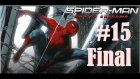 Spiderman Web of Shadows - Bölüm 15 - Valla Bitti :D [FİNAL] [Türkçe]