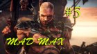 Mad Max - Bölüm 5 - Saçma Sapan Bir İstek