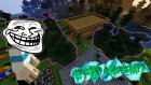 AZİZİ TROLLEDİK ! - LEGENDS in MINECRAFT - Bölüm 6