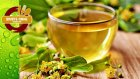 Grip Çayları - Ihlamur Nasıl Yapılır
