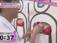 Bir Garip Japon Yarışması - Doğal Meme Bulmaca