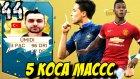 Fifa 16 Ultimate Team Türkçe | Yine yeniden 2.Lig | 44.Bölüm | Ps4