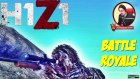 Sniper Kardeşler | H1z1 Türkçe Battle Royale | Bölüm 82 / Oyunportal