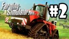 Farming Simulator 2013 Online #2 - Oyun Portal - Temizleme İşlemi