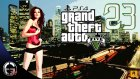 Grand Theft Auto V PS4 Türkçe Oynanış - Bölüm 23 : Kamu Kızı ! / eastergamerstv