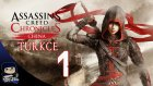 Assassin's Creed Chronicles China Türkçe Oynanış - Bölüm 1