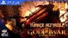 God Of War 3 Remastered Ps4 Türkçe Bölüm 3 : Lord Hades !!!