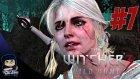 The Witcher 3 : Wild Hunt Türkçe Bölüm 7 : Kurt Kral !!!