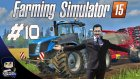 Lamborghını Traktör  !!! Farming Simulator 2015 Türkçe Multiplayer (W/oyunportal)
