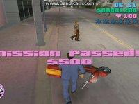 GTA Vice City - Road Kill