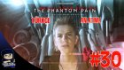 Metal Gear Solid V : Phantom Pain Türkçe Bölüm 30 : Büyük Tuzak ! / Eastergamerstv