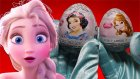 Frozen Elsa Opens 3 Disney Princess Kinder Surprise Eggs
