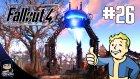 Fallout 4 Türkçe Bölüm 26 : Işınlanmaya Hazırız ! / Eastergamerstv