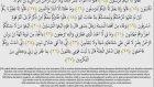 Hızlandırılmış Yasini Şerif 7 dk Kabe imamı Maher el Muaiqly