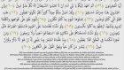 Hızlandırılmış 41 Yasin Kabe İmamı Maher Al Muaiqly