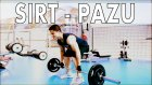 Back (Sırt) - Biceps (Pazu) Antrenman Rutini
