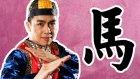 Bu Harf Çince'de Ne Demek? - Cezalı Yarışma