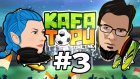 Online Kafa Topu #3 - OYUN MODLARI