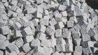 Granit Küp Taşı , Granit Küp Taşı Ustası