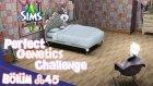 The Sims 3 - MGÖ - Bölüm 45 - Bir Şey Oldu Ama... Ne?! -berylvenus