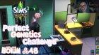 The Sims 3 - MGÖ - Bölüm 48 - Akışkan Bölüm - berylvenus