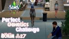 The Sims 3 - Mükemmel Genetik Özellikleri - Bölüm 27 - İNTİKAM! - Berylvenus