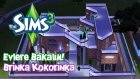 The Sims 3 - Sizden Gelenler - Brinka Kokorinka