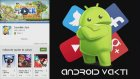İninal Kart ile Google Play'den Alışveriş Nasıl Yapılır ?