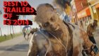 Best 10 Trailers of E3 2014