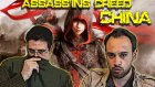 Çin'de Assassın's Creed! // Ac Chronicles: China - İnceleme