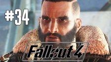 Fallout 4 Türkçe Bölüm 34 : İnfaz Listesi !