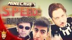 Üçlü Takılmaca | Minecraft Türkçe Speed Builders | Bölüm 1