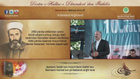 Mehmet Emin Ay - Ya Rabbena Vağfirlena