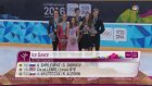 2016 Youth Olympic Games Day 5 Highlights