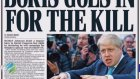 English newspapers front pages 22 February 2016