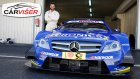 DTM Mercedes AMG C-Coupe Co-drive (English subtitled)