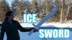 Ak Yürüyenlere Yaptığı Buzdan Kılıç ile Savaş Açan Adam