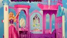 Barbie'nin Asansörlü Şatosu Ve Mobilyaları-Barbie Oyuncakları-Barbie Evi - Cerenle Cocuk Oyunlari
