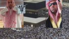 Metin Demirtaş, Kabe' de namaz. Kabe imamı Sheikh Mahir ve Kabe müezzini Sheikh Ali Mullah taklidi.