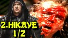 Wwe 2k14 | 2.hikaye | Yenı Jenerasyon Shawn Michaels Undertaker | 1/2 | Ps3