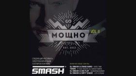 Smash -  Vol 2